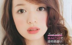 The innocent makeup look! Simple, yet beautiful Japanese makeup