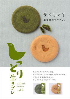 Ideas Fashion Poster Design Ideas Fonts For 2019 Food Graphic Design, Food Poster Design, Japanese Graphic Design, Graphic Design Illustration, Flyer Design, Logo Design, Poster Layout, Print Layout, Layout Design