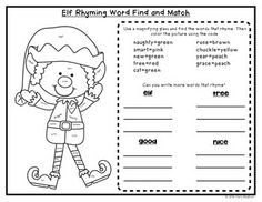 RHYMING ACTIVITY {THE ELF RHYME BOOK} Reader that helps extend rhyming lessons and a SUPER fun magnifying glass word find too! $