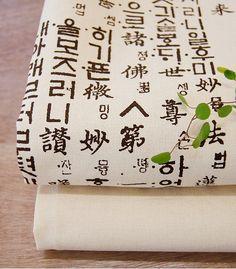 The First Korean Script, Hunminjeongeum, Linen 1 Yard 3932. $15.90, via Etsy.