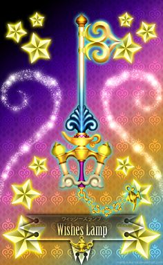 Keyblade Wishes Lamp by Marduk-Kurios.deviantart.com on @DeviantArt