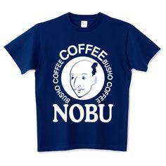 【パロディー商品】武将コーヒーNOBU 5.6オンスTシャツ (Printstar)