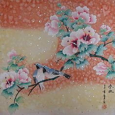 Chinese Artwork | Chinese Paintings. Miscellaneous Chinese Art Paintings at the The ...