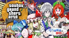 The Grand Theft Auto Touhou mod is one of the odder things out there.