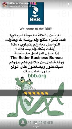 Internet Shopping Sites, Amazon Online Shopping, Online Shopping Websites, Study Apps, Iphone App Layout, Learning Websites, Me App, Funny Arabic Quotes, English Language Learning