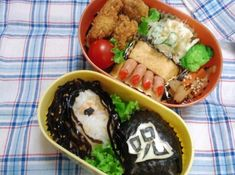 2012年09月20日の「呪いのランチタイム」=三才ブックス提供