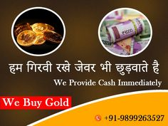 Sell your gold and diamond for cash in Delhi NCR and get the highest payout for your gold and diamond jewellery. Fell free to contact us for any query.