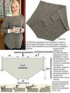 This should be easy enough to figure out right knitting patterns – Artofit Easy Knitting, Knitting For Beginners, Loom Knitting, Knitting Patterns, Sewing Patterns, Clothes Patterns, Crochet Cardigan Pattern, Crochet Blouse, Crochet Shawl