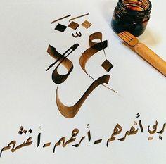 غزة   ربي انصرهم  ارحمهم  اغثهم
