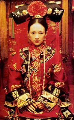 a4d19d986 China, Qing Dynasty Manchu Clothing - Costume from Crouching Tiger Hidden…  Chinese Style