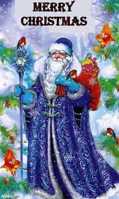 Outstanding New years eve party detail are available on our web pages. Check it out and you will not be sorry you did. Christmas Scenes, Christmas Pictures, Christmas Art, Christmas Greetings, Christmas Holidays, Christmas Tables, Nordic Christmas, Modern Christmas, Vintage Santa Claus