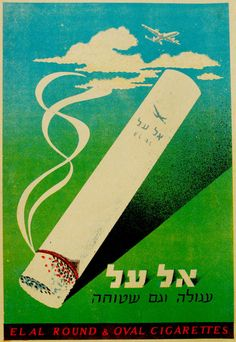 1950 EL AL Vintage CIGARETTE Lithograph POSTER Hebrew ISRAEL Airplane AVIATION | eBay