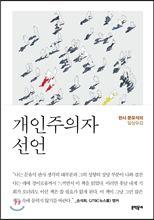 304-ㅁ736ㄱ 판사 문유석의 일상유감
