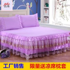 Summer lace bed skirt skirt bedspread single piece 1.5 bed Korean lace princess wind 2.0m bed cover protection bed