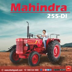 Tractor Price, New Tractor, Mahindra Tractor, Tractors, Gears, Engine, Models, Templates, Gear Train