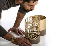 iyad naja forms metal and concrete calligraphy stools for dubai design week - Her Crochet Arabic Calligraphy Design, Arabic Design, Arabic Art, Islamic Calligraphy, Arabic Decor, Calligraphy Tattoo, Steel Furniture, Art Furniture, Furniture Design