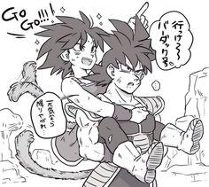 Gine and Bardock. Goku's parents.
