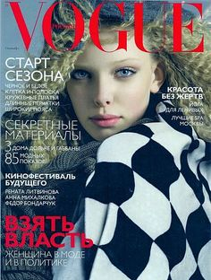 Vogue Russia September 2006 - Tanya Dziahileva