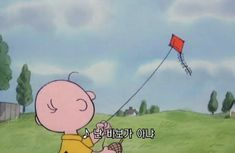 [바이가니 : BY GANI] 찰리브라운과 스누피 (The Charlie Brown And Snoopy) : 원제 피너츠 (Peanuts) 명장면 명대사모음 : 네이버 블로그 Charlie Brown Quotes, Charlie Brown And Snoopy, I Know My Worth, Learn Korean, Korean Language, Peanuts Snoopy, Cute Cartoon, Illustration Art, Childhood