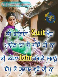 Punjabi Quotes Punjabi Photos Punjabi Couples Quotes Punjabi