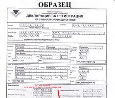 Ukrainske telebachennya online dating