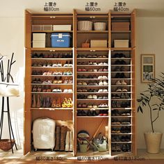 Entrance Hall Furniture, House Entrance, Closet Space, Shoe Closet, Interior Architecture, Interior Design, Japanese Architecture, Home Organization, House Plans
