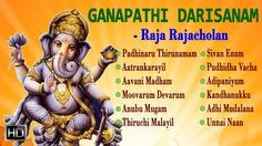 #LordGanesha #Songs - #Ganapathi Darisanam - #Jukebox - Raja Rajacholan - #TamilSongs #Devotional