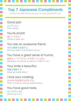 Learn Japanese - JapanesePod101.com — Learn 8 more Japanese compliments and listen to...