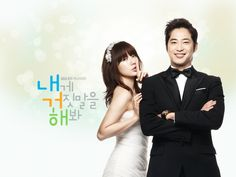 Lie to Me: Kang Ji-hwan and Yoon Eun Hye. Love this actress, she can do anything! She lies to her friend about being married to this guy in particular and goes to great lengths to cover up her lie. Soo funny and sooo cute! <3