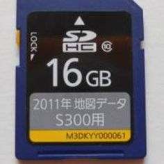 PAnasonic strada SD CARD