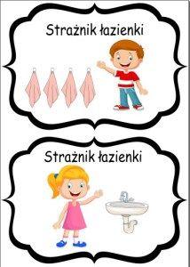 Preschool, How To Plan, Education, Ant, Kid Garden, Kindergarten, Onderwijs, Ants, Learning
