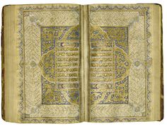 A LARGE ILLUMINATED QUR'AN, INDIA, KASHMIR, 18TH/19TH CENTURY