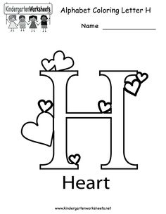 The letter H trace hearts Preschool