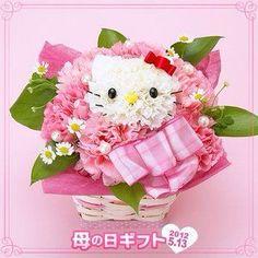 Kitty flower basket