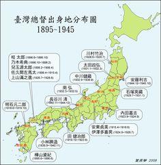 長州籓與台灣 : WTFM CLAN 風林火山文部省