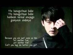 """""""That Man"""" Secret Garden OST (I still almost cry when I hear this song! <3 <3)"""