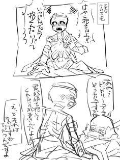 Dream Sans, Anime Undertale, Cream, Twitter, Creme Caramel