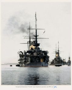 The Russian Fleet, circa 1905.