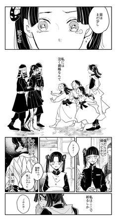 Otaku Anime, Manga Anime, Anime Art, Demon Slayer, Slayer Anime, Anime Angel, Anime Demon, Anime Girl Cute, Anime Guys