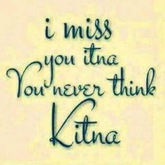 Coffee time - i miss colou wa you never think kitna - sharechat Swag Quotes, Bff Quotes, Best Friend Quotes, True Quotes, Funny Quotes, Couple Quotes, Qoutes, Deep Meaningful Quotes, Short Inspirational Quotes