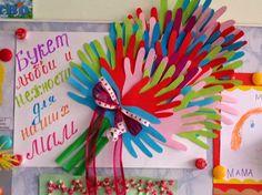 Подарок на день матери от ребенка своими руками