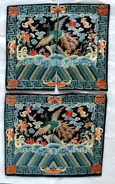 eBay Robes & Textiles