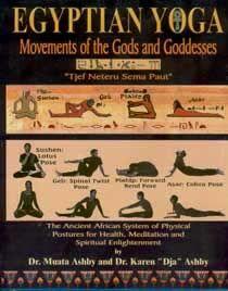 beginner kemetic yoga poses  full body workout blog