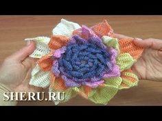 Красивый цветок крючком. Урок 174 - YouTube