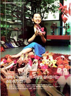 Kyumbie designer 'Lee Kyum Bie' story -1
