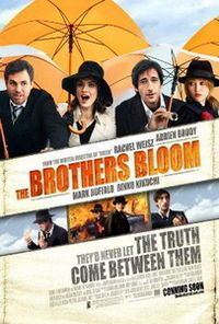 «Братья Блум» (англ. The Brothers Bloom) — американская криминальная комедия 2008 года режиссёра Райана Джонсона с Эдриеном Броуди, Марком Руффало, Рэйчел Вайс, Робби Колтрейном, Ринко Кикути в ролях. Братья Стивен (Марк Руффало) и Блум (Эдриен Броуди) — авантюристы международного масштаба. За многие годы совместной работы они в совершенстве освоили искусство ненасильственного отъёма денег у миллионеров.