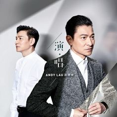 Andy Lau, Singing, Chinese, Album, Cover, Art, Art Background, Kunst, Performing Arts