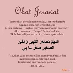 Pemanfaatan Reminder Quotes, Self Reminder, Words Quotes, Life Quotes, Quran Quotes Inspirational, Islamic Love Quotes, Muslim Quotes, Hijrah Islam, Doa Islam
