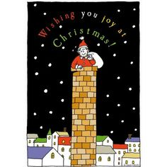 クリスマスカード0032,グリーティングカード,カード,クリスマス,茶色,煙突,えんとつ,サンタクロース