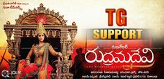 Rudramadevi To Get TG Support? http://www.iqlikmovies.com/news/article/2014/06/06/rudrama-devi-film-to-get-support-from-telangana/4185
